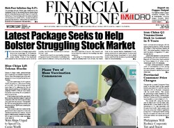 Front pages of Iran's English-language dailies on April 28