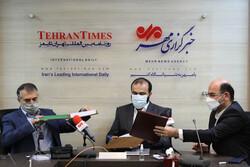 تفاهمنامه راه اندازی خانه خلاق و مرکز نوآوری «رسانه مهر» منعقد شد