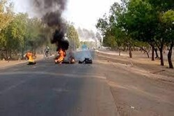 4 killed, 23 injured in a clash with security forces in Chad