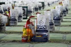 ۱۰ هزار بسته معیشتی بین خانوارهای نیازمند استان بوشهر توزیع میشود
