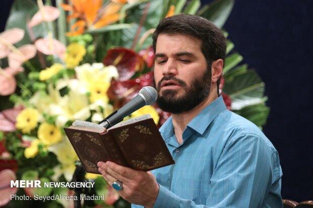 جشن میلاد امام حسن مجتبی (ع) در امامزاده قاضی الصابر(ع)
