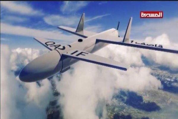 Saudi King Khalid airbase targeted by Yemeni drone