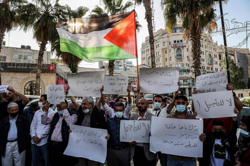 تجمع اعتراضی صدها نامزد انتخاباتی فلسطین اشغالی در رام الله