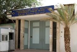 Suudi Arabistan ülkedeki 8 Türk okulunu kapatacak