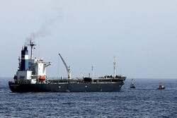 Saudi coalition seizes a new ship carrying fuel for Yemen