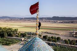 آیین تعویض پرچم و شستشوی گنبد مسجد مقدس جمکران