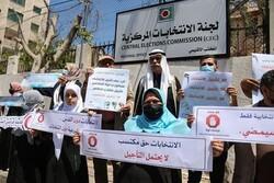 فلسطین میں پارلیمانی انتخابات ملتوی ہونے پر عوامی احتجاج