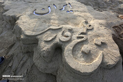 اليوم الوطني للخليج الفارسي امتداد لهويتنا وحضارتنا العريقة