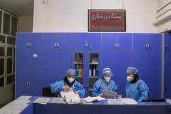 İran'da koronavirüsle mücadele sürüyor