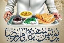 پویش «سفرهای به وسعت ایران» در لامرد اجرا شد