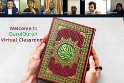 دوره بازآموزی مدرسان قرآنی در تایلند برگزار شد