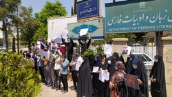 تجدید بیعت مردم و دانشجویان شیراز با آرمانهای سردار دلها
