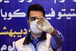 تزریق واکسن تولیدی مشترک ایران - کوبا به ۳ هزار هرمزگانی