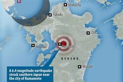 زلزال قوي يضرب سواحل اليابان قرب محطة فوكوشيما النووية