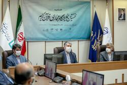 نمایشگاه مجازی قرآن  فرصتی برای اعتلای جامعه اسلامی است
