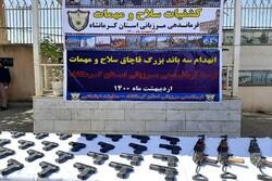 کشف ۱۶۵ قبضه سلاح جنگی از قاچاقچیان سلاح در کرمانشاه