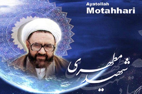 Teacher Day in Iran; Commemoration of Ayatollah Motahari