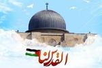 """نشيد """"القدس اقرب"""" بصوت الفنانين السوريين"""