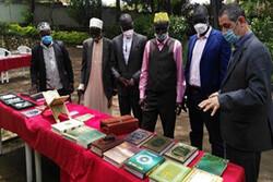 نمایشگاه ایرانی کتاب و محصولات قرآنی در کامپالا برپا شد