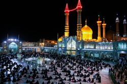 قم میں رمضان المبارک کی 19 ویں شب اور  شب قدر کی مناسبت سے  دعا و مناجات