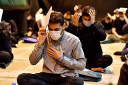تہران یونیورسٹی میں شب قدرکی مناسبت سے شب بیداری اور مناجات
