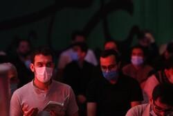 Tahran'daki Kadir Gecesi merasiminden fotoğraflar