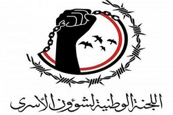 11 other prisoners of Yemeni army, popular committee released
