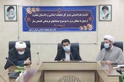 بیاعتنایی مردم به آئینهای رمضان زیبنده شهر مذهبی اردبیل نیست