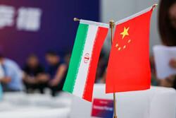 الرئيسان الايراني والصيني يتبادلان التهاني بمرور 50 عاما على انطلاق العلاقات الثنائية