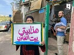 الاحتلال الإسرائيلي يقمع اعتصاماً في حي الشيخ جراح لحماية منازل الفلسطينيين