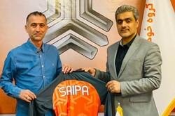 Faraz Kamalvand named Saipa coach