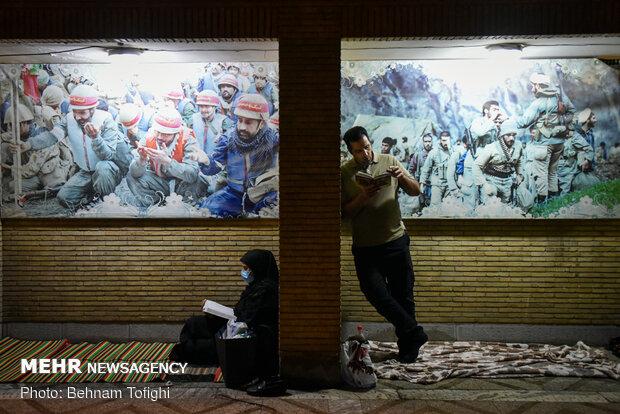 Night of Decree observed in Tehran under health protocols