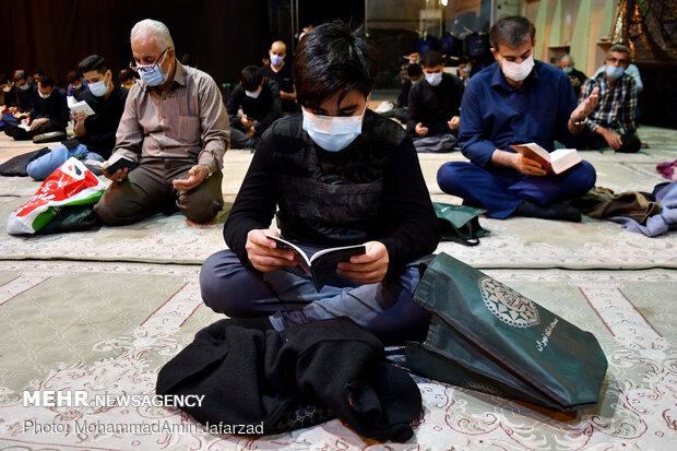شب قدر نوزدهم ماه رمضان در دانشگاه تهران