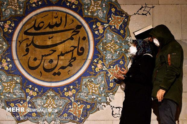 """Tahran'da """"Kadir gecesi"""" merasimi"""