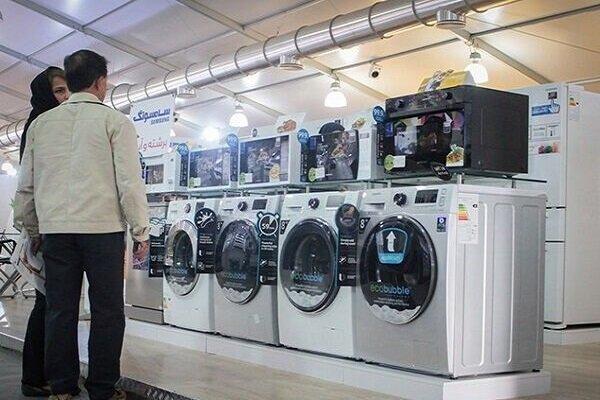 تولید لوازم خانگی  ۲۴ درصد افزایش یافت