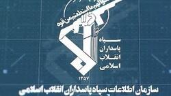 دستگیری تعدادی از اعضای فرق انحرافی عرفان حلقه در همدان
