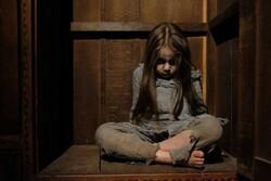 فیلم کوتاه «رخنه» به جشنواره استونی راه یافت/ حضور در خانهای شوم