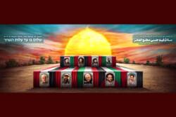 رونمایی از دیوارنگاره جدید میدان ولیعصر (عج) با محوریت قدس شریف