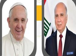 رایزنی وزیر خارجه عراق با پاپ فرانسیس