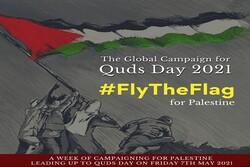 UK-based body starts FlyTheFlag campaign for Quds Day