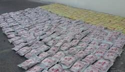 الحرس الثوري يفكك عصابة دولية لتهريب المخدرات