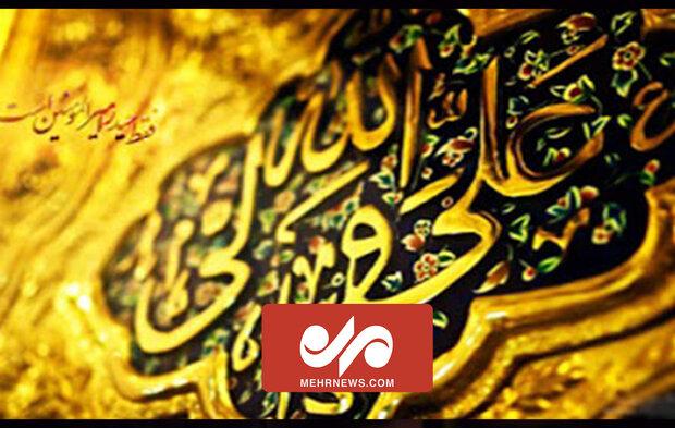 دو عامل ایمنی از عذاب الهی در کلام حضرت علی (ع)