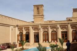 خانه وزیری در بافت جهانی یزد به فرهنگسرای قرآن تبدیل میشود