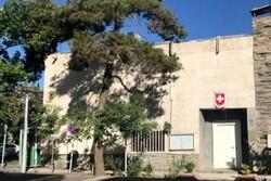سفارت سوئیس در تهران