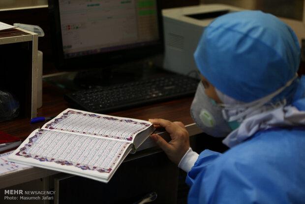احیای شب قدر در بیمارستان فاطمه زهرا (س) ساری