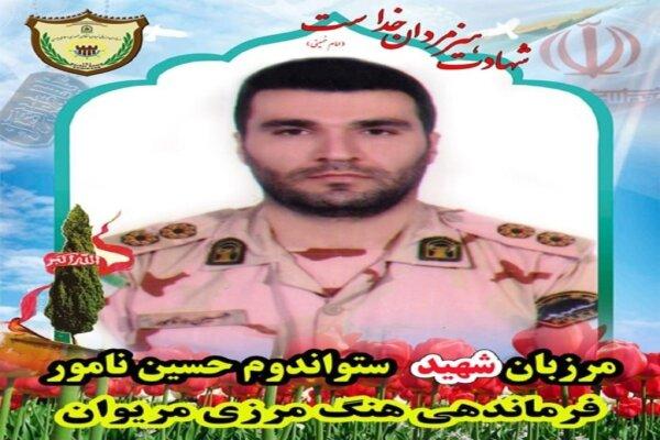 استشهاد احد عناصر حرس الحدود الايراني في محافظة كردستان غربي البلاد