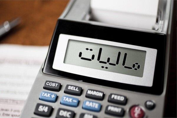 تمدید مهلت ارایه اظهارنامه مالیاتی تا پایان مرداد ماه در فارس