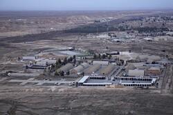 Iraqi army confirms attack on US-run Ain al-Assad airbase