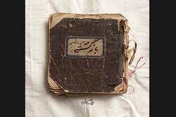 دومین رمان حمید نورشمسی منتشر شد/قصه خانواده دو مفقودالاثر جنگ