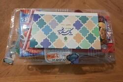 بیش از هزار بسته افطاری در بین کودکان توزیع شد